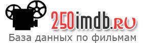 250imdb